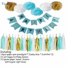생일 파티 장식 키트 - 생일 축하 페티쉬 배너, 3 색 조직 폼 폴스 플라워, 결혼식 파티 용 술