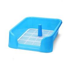 Портативный туалет для домашнего животного собаки поднос с колонной писсуар миска Туалет Обучение Туалет сетка Туалет с забором Писсуар для маленького питомца горшок