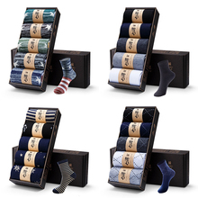 DIMUSI Men Cotton Socks Brand New Casual Business Anti-Bacterial Deodorant Breatheable Sweat Man Crew Sock 5pairs/Lot,TA280