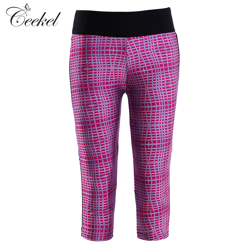 Popular Purple Plaid Pants-Buy Cheap Purple Plaid Pants lots from ...
