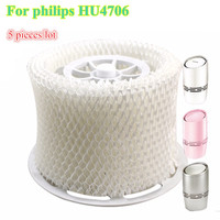 5pcs/lot Free shipping Original OEM HU4706 humidifier filters Filter bacteria and scale for Philips HU4706 Humidifier Parts