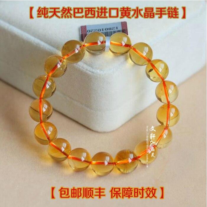 Brésil bracelet en cristal jaune chanceux or cristal bracelets