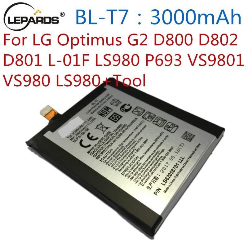 BL-T7 BL батареи T7 BLT7 Батарея для LG Optimus G2 <font><b>D802</b></font> D801 D800 P693 L-01F LS980 VS9801 VS980 LS980 в батареи мобильного телефона