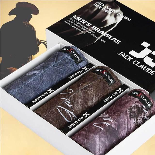 Nueva marca de 3 unidades boxers underwear boxeador modal de los hombres cómodos de los hombres baratos al por mayor ropa de dormir patrón de mezclilla l-xxxl