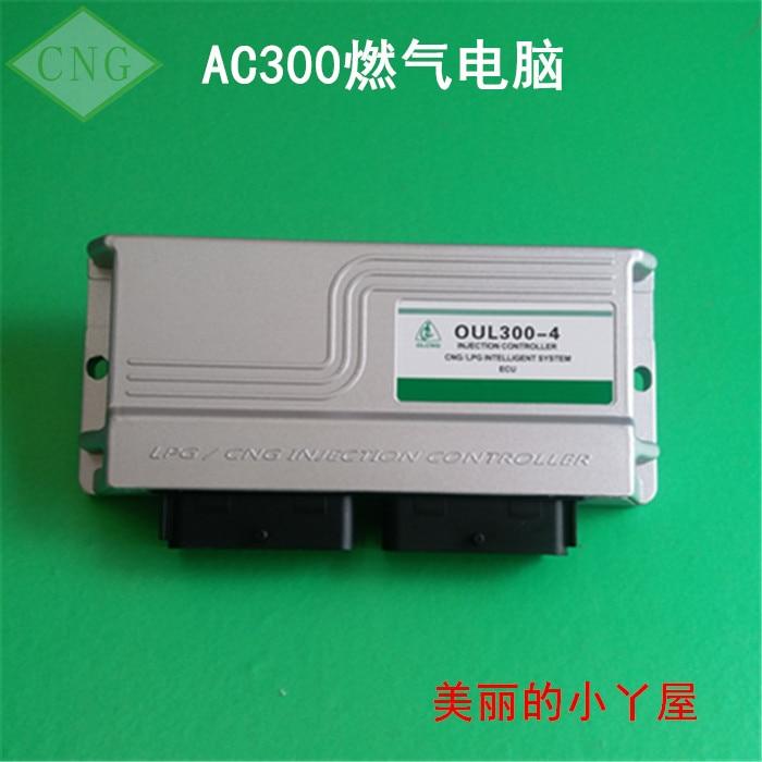 METANO GPL sistema di Iniezione ECU Multi-punto di parti destinate alle modifiche di AC300-4 cilindro computer di bordoMETANO GPL sistema di Iniezione ECU Multi-punto di parti destinate alle modifiche di AC300-4 cilindro computer di bordo