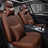 car seat cover leather for auto nissan juke chevrolet captiva toyota avensis mercedes w205 jetta mk6 car accessories interior