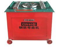 Steel Bar Bending Machine Round Steel Bar Bender Gear Bending Machine for Construction Machinery GW40