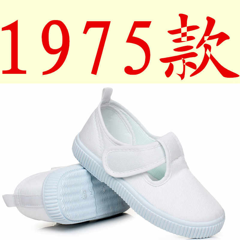 988d5df1f6b 2019 Spring Children Sports Kids White Gym Shoes Girls Boys White Canvas  Shoes Baby Soft Bottom Sneakers Boy Shoes Little Girls