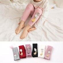 Леггинсы для девочек, детские милые эластичные теплые брюки, леггинсы для девочек, Мягкие штаны с рисунком, одежда для детей