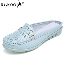 Big Size 34-43 Leather Slippers Sandals Women Cut-out Breathable Outside Summer Slippers Shoes Woman Flats Women Sandal WSH3225