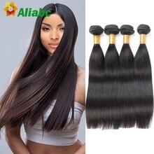 Grade 7a Virgin Brazilian Straight font b Hair b font 4 Bundles Brazillian font b Hair
