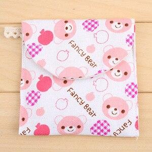 Image 4 - 1 Ps короткие милые животные, дизайн медвежонка, лягушка, дерево, наушники, линия данных, санитарное полотенце, органайзер для ящика для домашнего офиса, сумка для хранения
