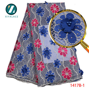 High Quality Nigerian Lace Fabrics 2018 With Stones African French Net Lace Fabric Embroidered Tulle Mesh Lace Fabrics PGC1417b