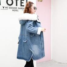 Oversized Plus Large Size Jeans Denim Jacket Ladies Windbreaker Female Winter Basic Women Spring Autumn Bomber Coat With Hooded