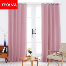 Solid Colors Blackout Curtains for the Bedroom Modern Custom Made Curtains for Living Room Blinds Window