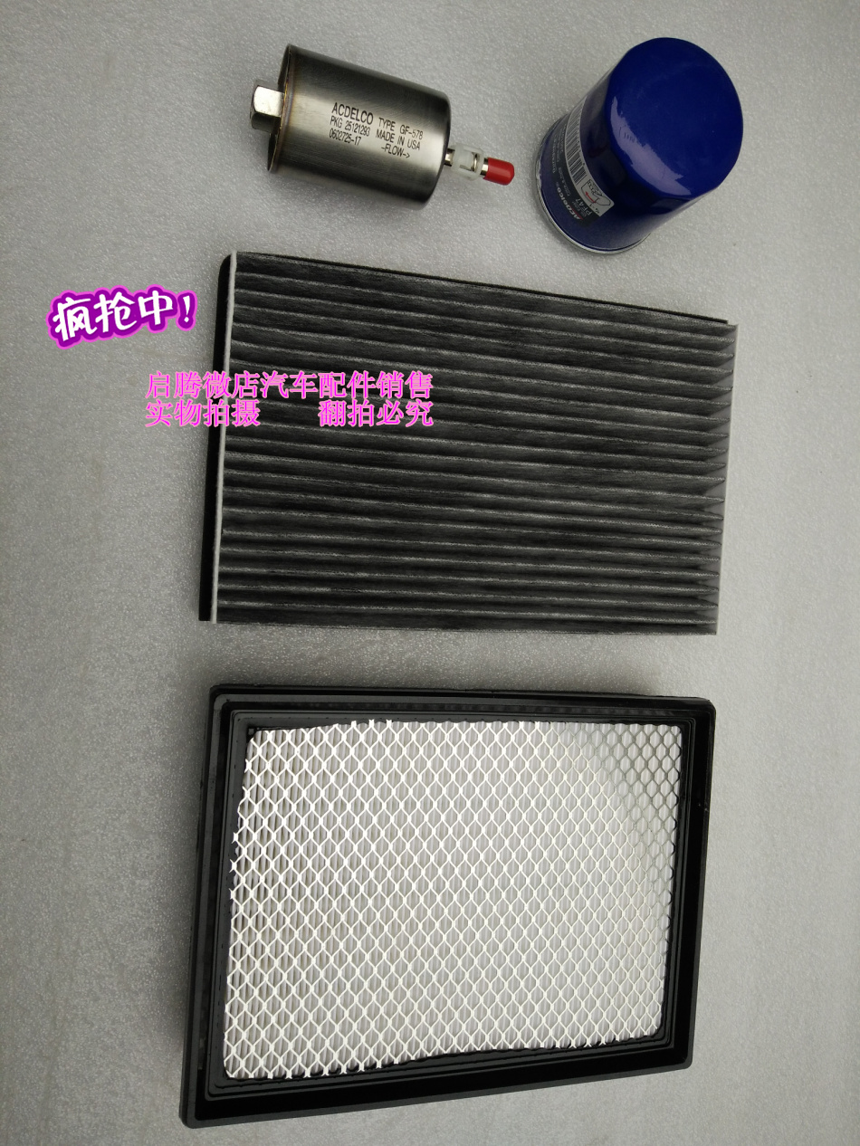 hight resolution of aliexpress com buy kit for 2002 2008 buick regal air filter oil filter
