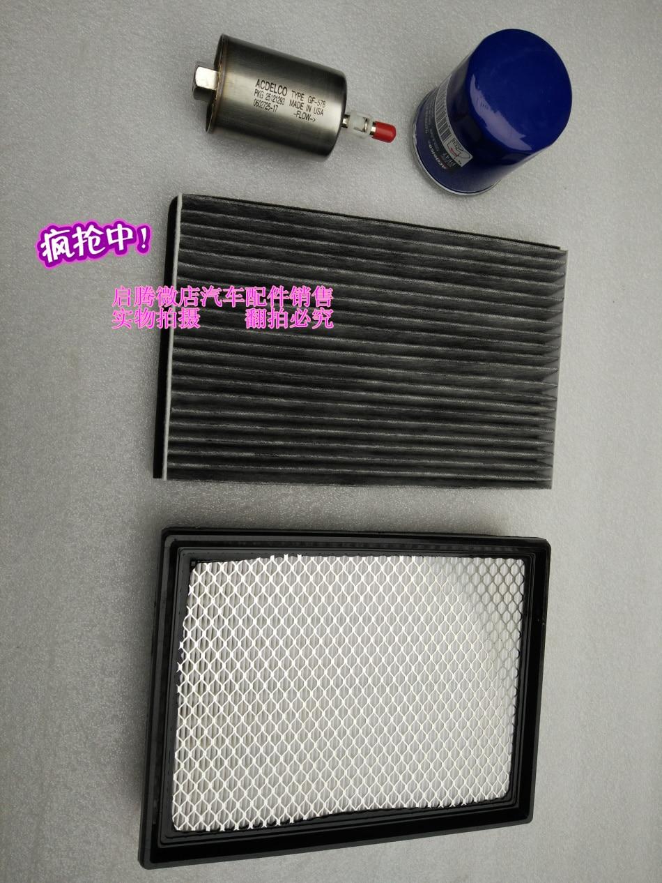 medium resolution of aliexpress com buy kit for 2002 2008 buick regal air filter oil filter