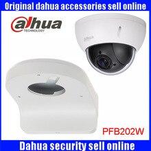 Dahua настенного крепления PFB202W для IP Камера кронштейн Камера крепление DH-PFB202W видеонаблюдения кронштейн для sd22204t-gn sd22204t-gn-w