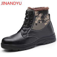 Warm Winter Shoes Men Work Safety Steel Toe Anti-skidding Leather Snow Boots High Quality Military