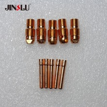 цена на Tig Collet Collet Body Tig Welding Parts for WP-9 WP-20 WP-25