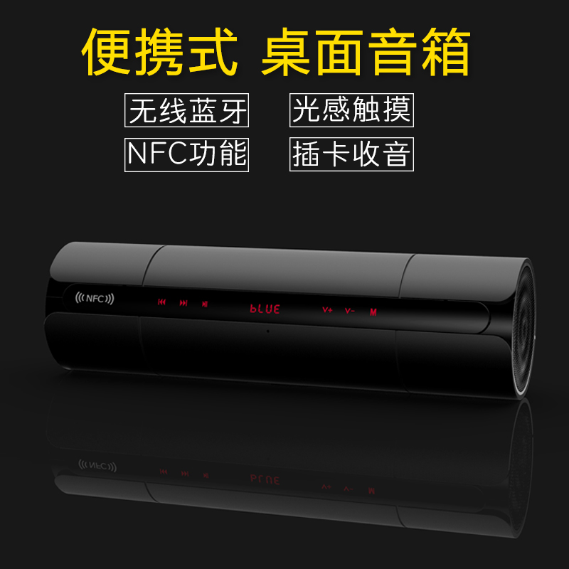 NFC FM HIFI Bluetooth Speaker Wireless Stereo Portable Loud speakers Bluetooth Boombox Super Bass MP3 Player No retail box