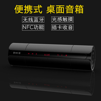 NFC FM HIFI Bluetooth Speaker Wireless Stereo Portable Loud speakers Bluetooth Boombox Super Bass MP3 Player No retail box