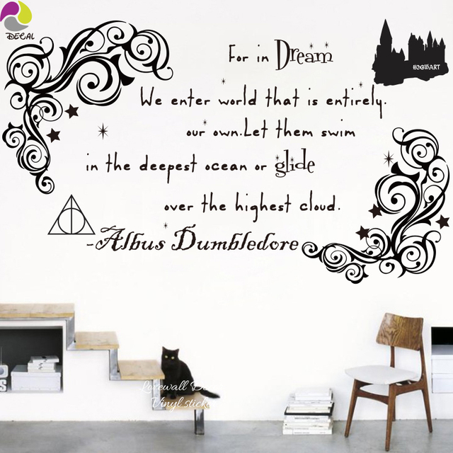 Dream Dumbledore Harry Potter Quote Wall Sticker Motivational Inspiration  Floral Wall Decal ForLiving Room Kids Room