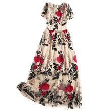 2019 New Yfashion Women Retro Floral Printing Short Sleeve Long Dress