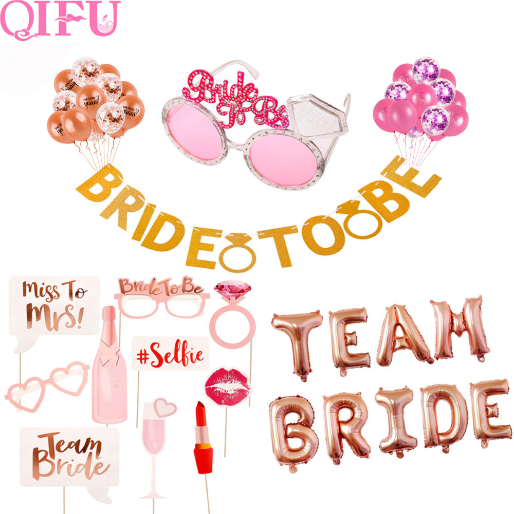QIFU Globos Rose Gold Team Bride to be Luxury Wedding Decor - Para fiestas y celebraciones