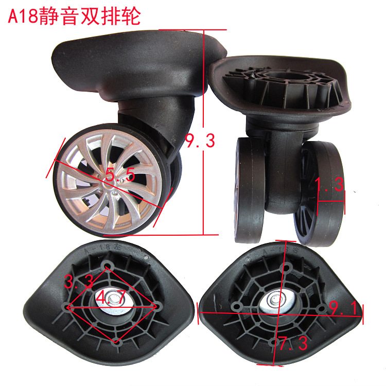 A18 Mute Double Row Wheel Trolley Wheels Accessories Suitcase Luggage Accessories Caster Wheels Suitcase Parts Accessories