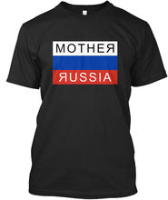 Mother Russia Schwarz - Stylisches T-Shirt Free shipping Harajuku Tops t shirt Fashion Classic Unique