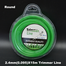 2.4mm 0.095″ X 15m Round Shape Green Color Brush Cutter Grass Trimmer Nylon Line Wire