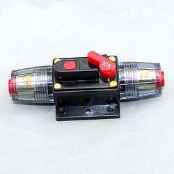 30A автомобильные аудио части встроенного выключателя предохранителя для 12V защиты SKCB-02-30A