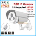CCTV Камеры 5MP Сети ip-камера 1920 P Full HD 2592x1920 водонепроницаемый 2 Массив СВЕТОДИОДНЫХ ИК ночного видения onvif 5.0 Мегапиксельная ip POE камера
