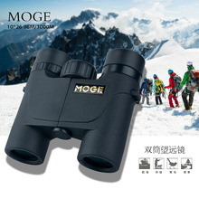 On sale HD 10×26 Binoculars Power Zoom Long Range Telescope Binoculars Telescope Wide Angle Hunting