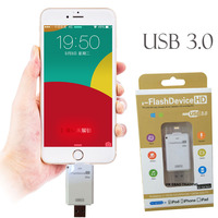 USB3 0 32gb USB 3 0 Drive Memory Stick U Flash Disk For IPad Pro Air