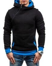 Brand 2019 Hoodie Oblique Zipper Solid Color Hoodies Men Fashion Tracksuit Male Sweatshirt Hoody Mens Purpose Tour Hoodie все цены