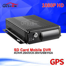 1080P GPS 4CH Dual SD Mobile Dvr H.264 AHD Car Video Recorder For Bus Truck Playback Loop Recording I/O Alarm GPS Track Record
