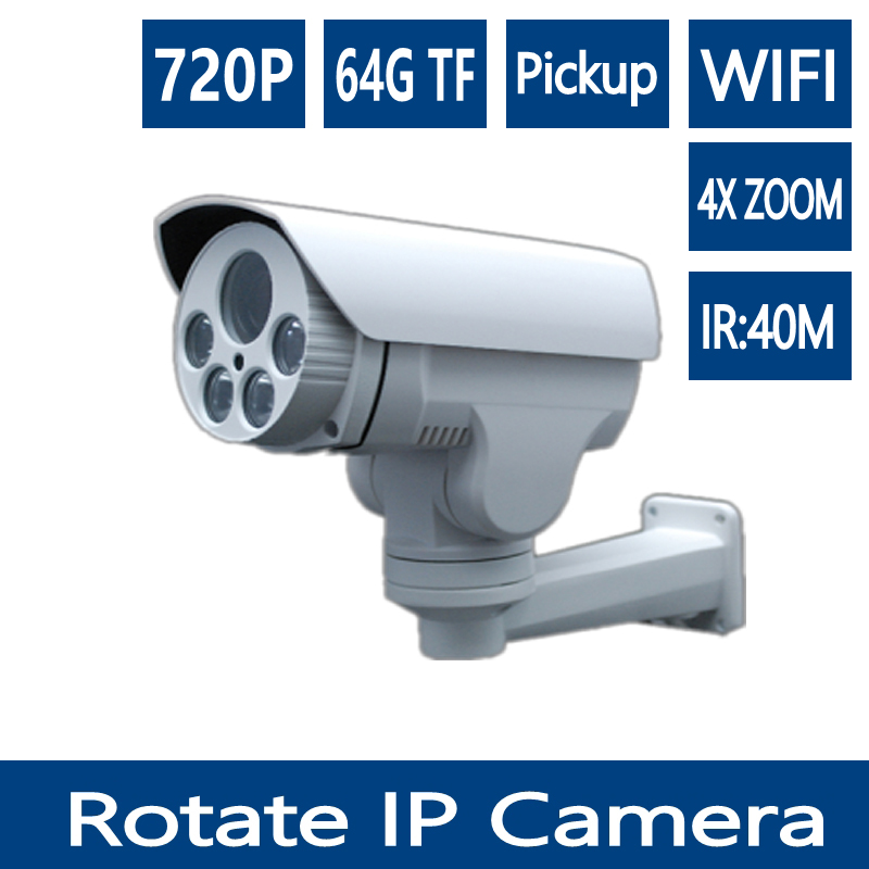 YUNSYE 720P WIFI PTZ CAMERA 1 0MP IP CAMERA The built in 64G memory card with