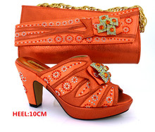 New Orange African Women Shoes with Bag To Matched Decorated with Rhinestones Pumps Italian Shoes and Bag for Party MM1014