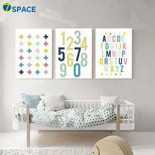 7-Space Cartoon Wall Art Canvas Painting Color Figures Posters And Prints Nordic Style Kids Decoration Pictures No Frame