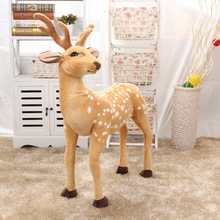 big creative new plush sika deer toy simulation sika deer doll gift about 90x70cm