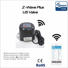 Water Valve Z-Wave Smart Water Valve Smart Home Automation System Valve SM-713 908.42mhz for US gas water control 12V 1A
