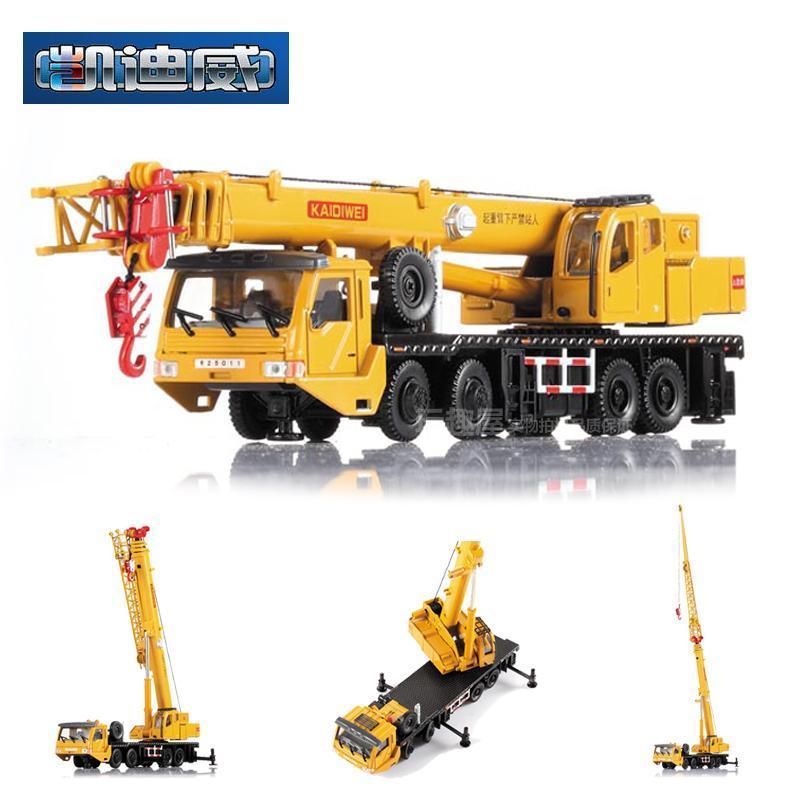 Toy Kids Metal Cranes