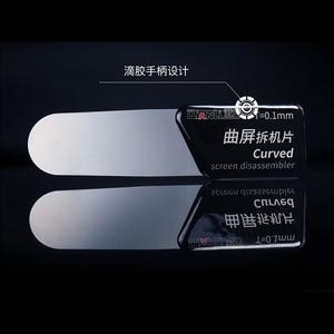 Image 5 - SAYTL Herramienta de apertura de pantalla LCD de tarjeta de acero inoxidable, herramienta de reparación de desmontaje de teléfono móvil para reparación de teléfonos inteligentes