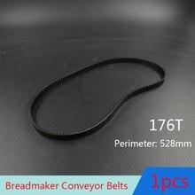 Конвейерные ленты для хлебопечки 176T по периметру 528 мм части кухонного оборудования Запчасти для хлебопечки