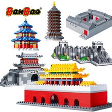 BanBao Tiananmen Great Wall Temple Heaven Tower Chinese Architecture Educational Building Blocks Bricks Kids Children Toys Model