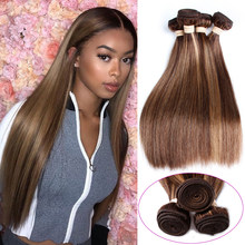 BEAUDIVA Pre-Colored Human Hair Weave Brazilian Hair P4/27 Straight 3 or 4 Bundles Non-Remy Hair Free Shipping(China)