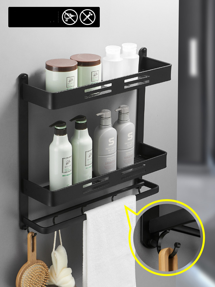 Free Punch Bath Towel Rack with Hook 50cm Storage Rack Wall Hanging Black Shower Caddy Shelf