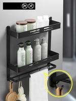 Free Punch Bath Towel Rack with Hook 50cm Storage Rack Wall Hanging Black Shower Caddy Shelf Bathroom Gadgets Shower Organizer